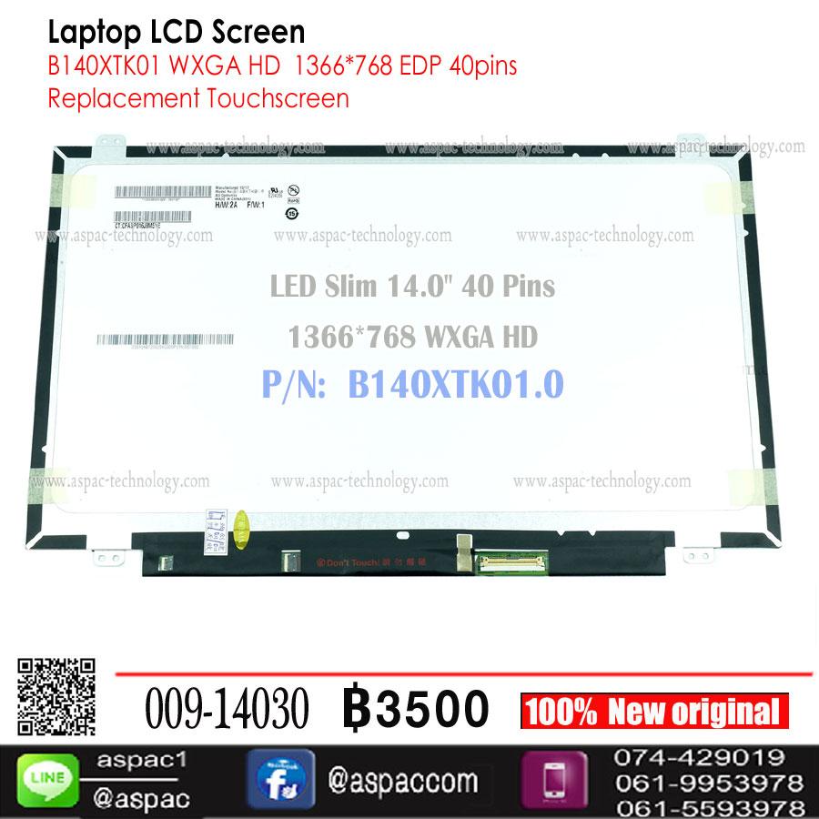 Laptop LCD Screen B140XTK01 WXGA HD 1366*768 EDP 40pins