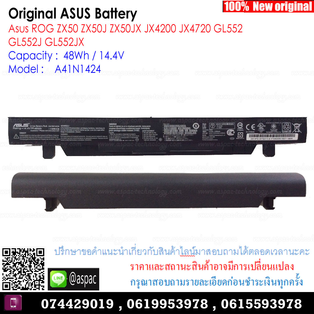 Original Battery A41N1424 / 48Wh / 14.4V For Asus ROG ZX50 ZX50J ZX50JX JX4200 JX4720 GL552 GL552J GL552JX