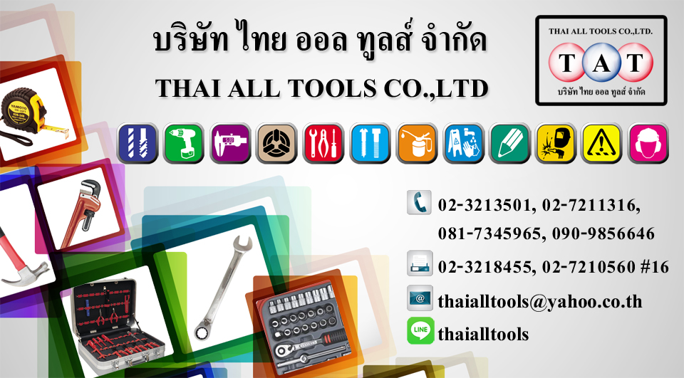 THAI ALL TOOLS