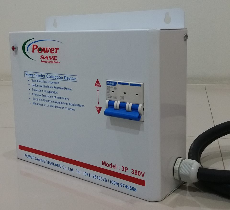 เครื่องช่วยประหยัดไฟฟ้าPower Save