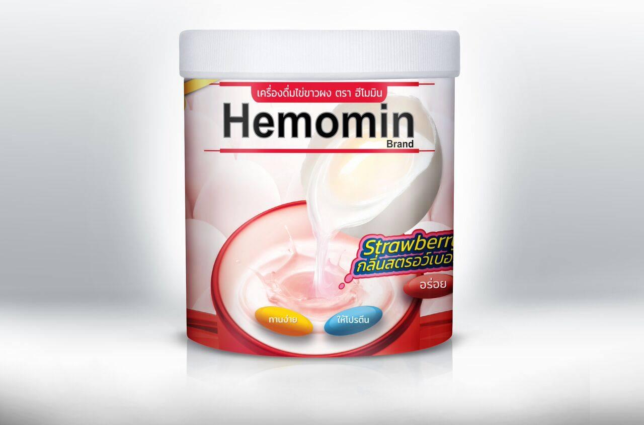 Hemomin Strawberry โปรตีนไข่ขาว รส สตรอว์เบอร์รี ขนาด 400 กรัม ( 2 กระป๋อง )**