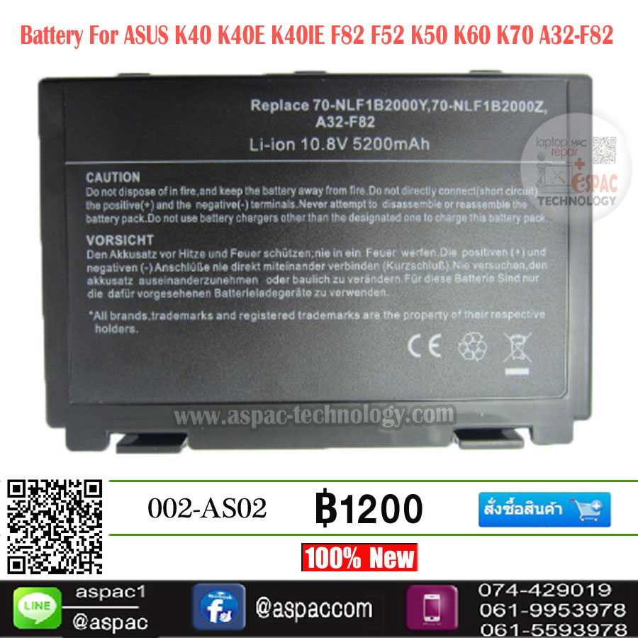Battery For ASUS K40 K40E K40IE F82 F52 K50 K60 K70 A32-F82