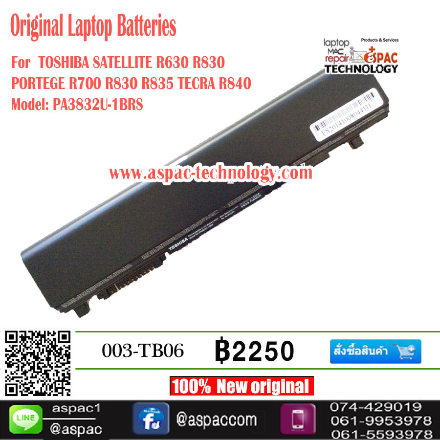 Original Battery For TOSHIBA SATELLITE R630 R830 PORTEGE R700 R830 R835 Model: PA3832U-1BRS