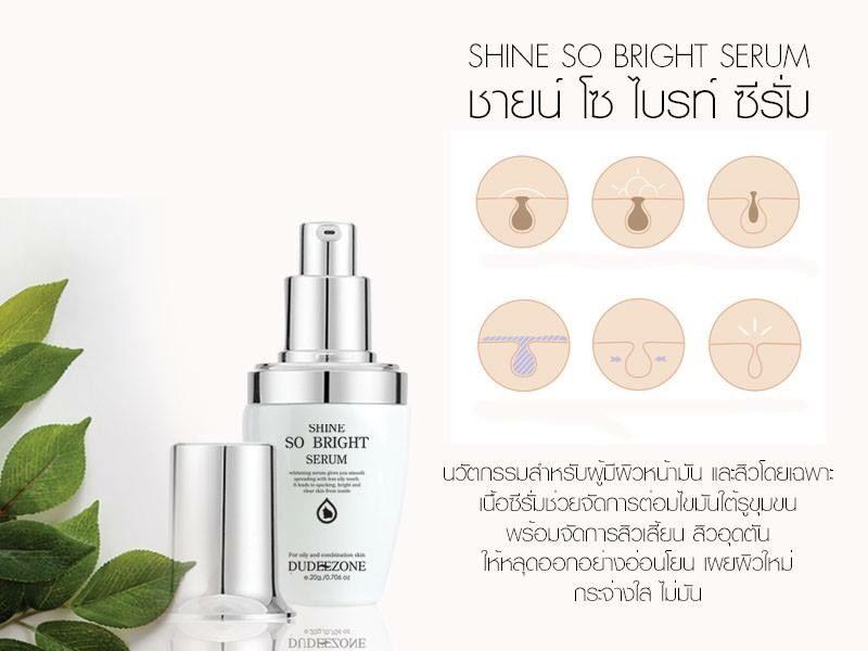 Shine So Bright Serum ซายน์ โซ ไบรท์ เซรั่ม