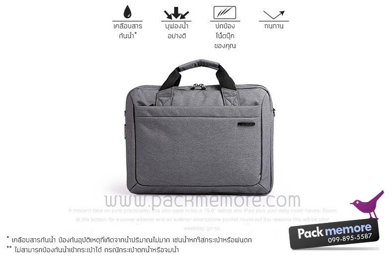 กระเป๋าโน๊คบุ๊ครุ่น Elegance คุณภาพสูง