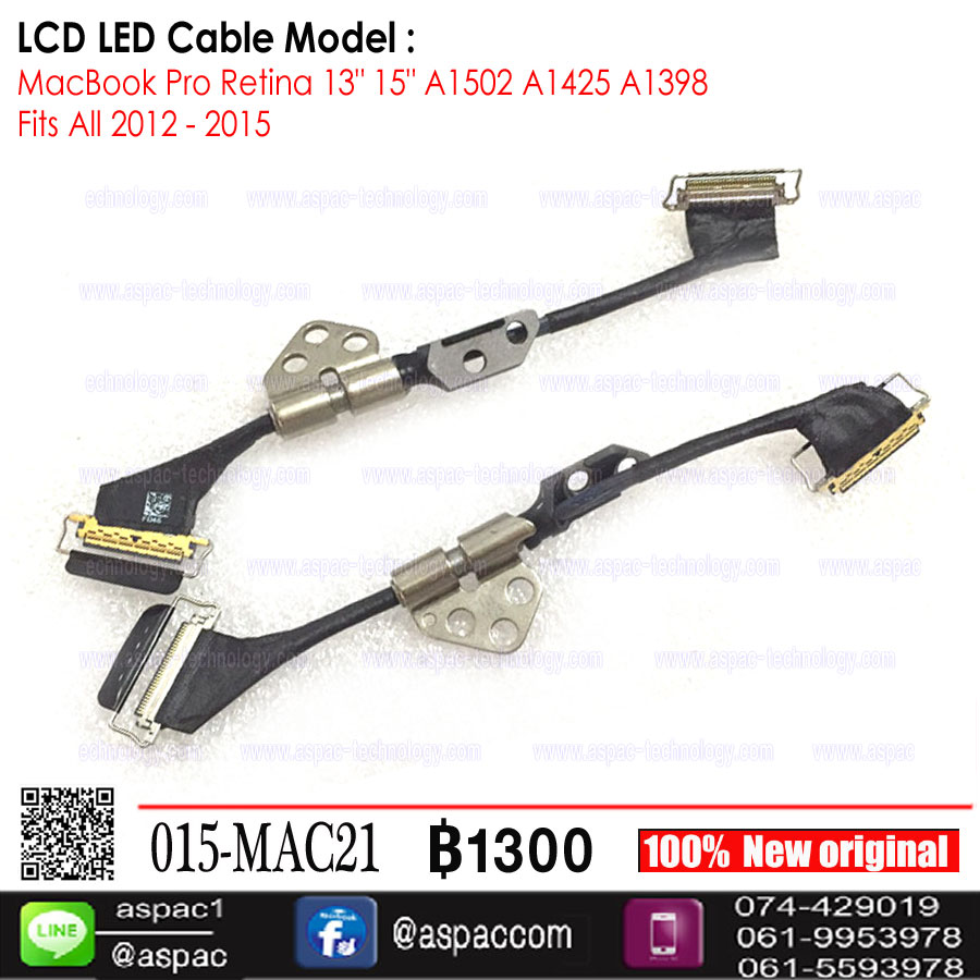 """LCD LED Cable for MacBook Pro Retina 13"""" 15"""" A1502 A1425 A1398 Fits All 2012 - 2015"""