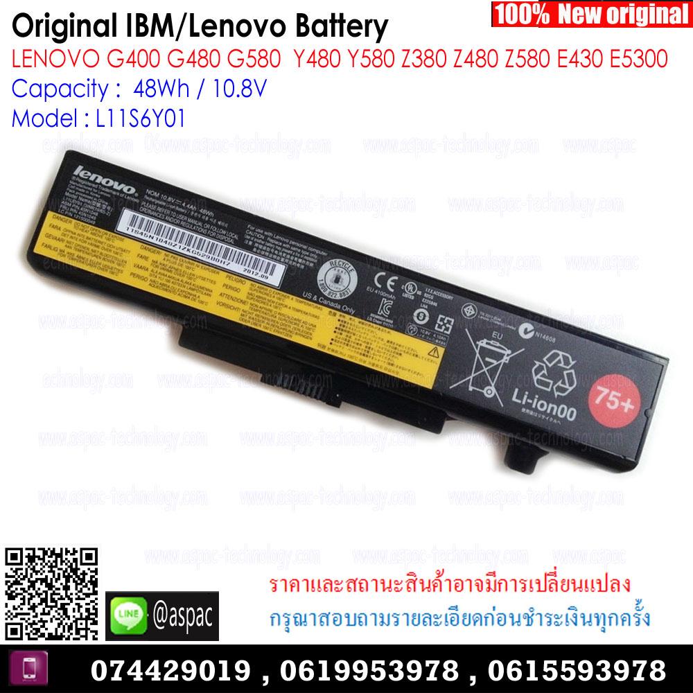 Original Battery L11S6Y01 / 48WH / 10.8V For LENOVO G400 G480 G580 Y480 Y580 Z380 Z480 Z580 E430 E530