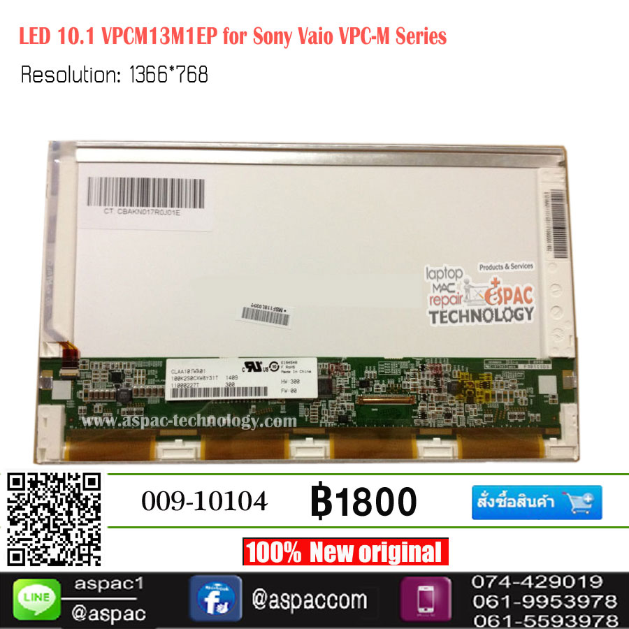 """LED 10.1"""" Widescreen for Sony Vaio VPC-M Series VPCM13M1EP"""