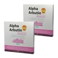 Alpha Arbutin by Kyra อัลฟ่า อาร์บูติน (10แคปซูล)