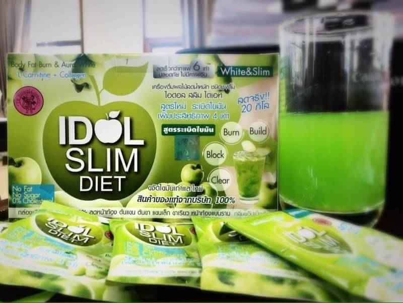 Idol slim diet สูตรระเบิดไขมัน สำหรับคนดื้อยาลดยาก