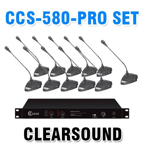 CCS-580-PRO SET