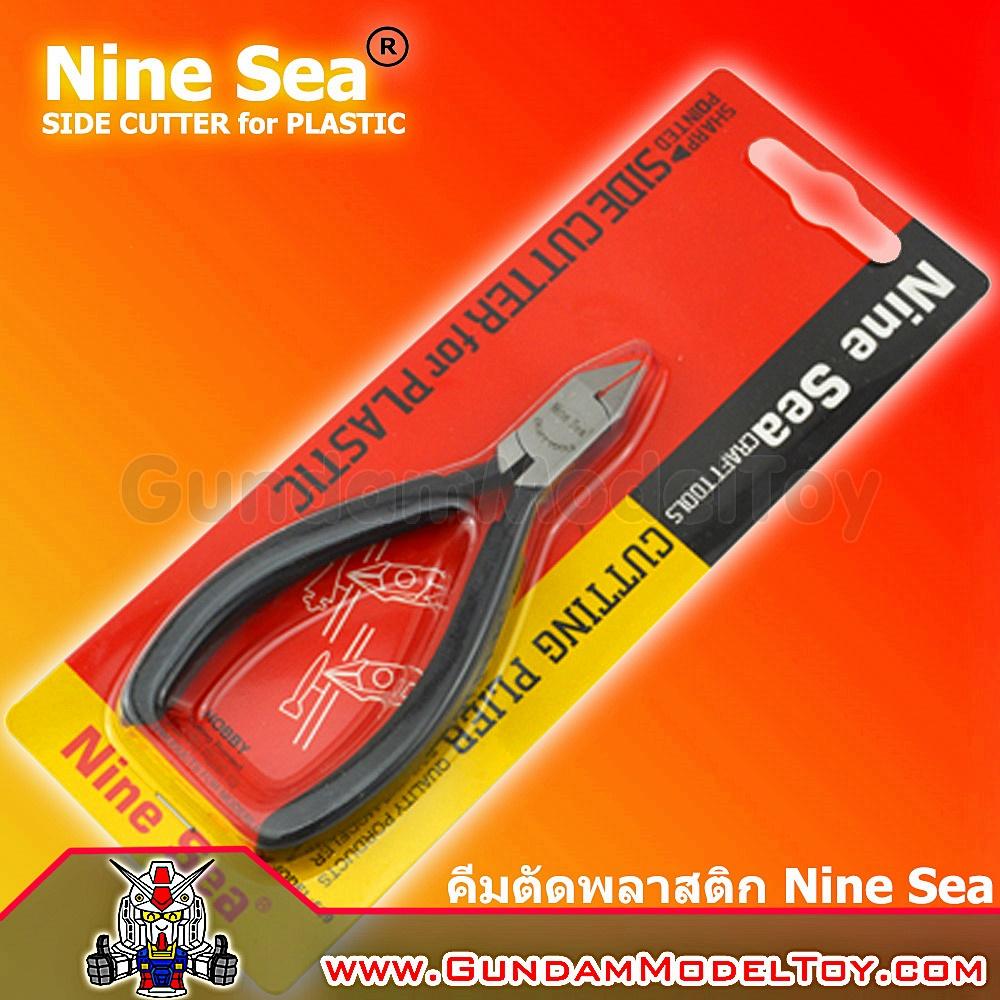 NINE SEA SHARP POINTED SIDE CUTTER FOR PLASTIC คีมตัดพลาสติก NINE SEA