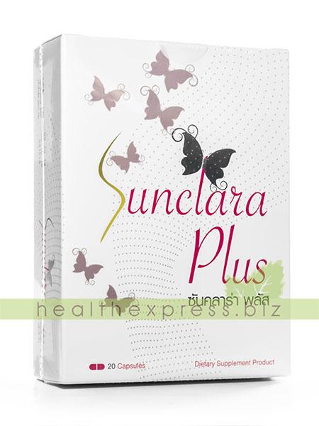 Sun Clara Plus ซัน คลาร่า พลัส บรรจุ 20 เม็ด กล่องขาว บริษัท ibio