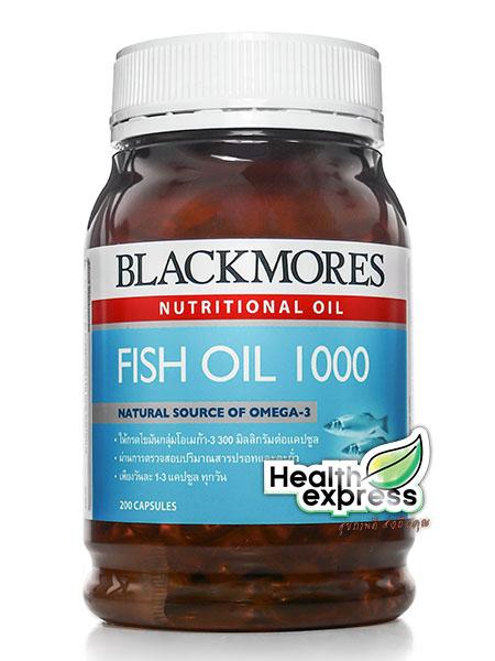 Blackmores Fish Oil 1000 mg. แบล็คมอร์ส ฟิช ออยล์ บรรจุ 200 เม็ด