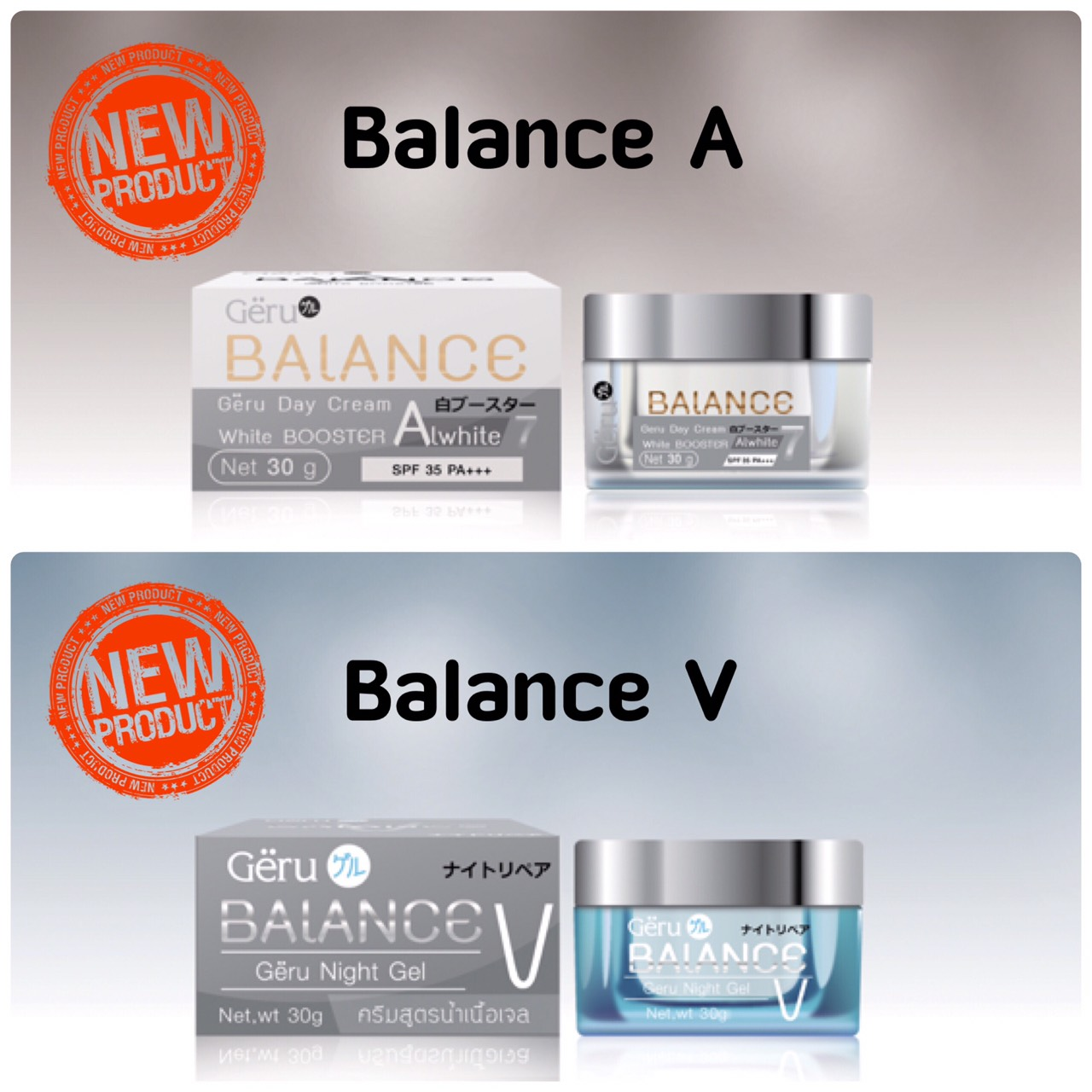 BalanceA ลดเลือนริ้วรอยและจุดด่างดำ & BalanceV ยกกระชับใบหน้า