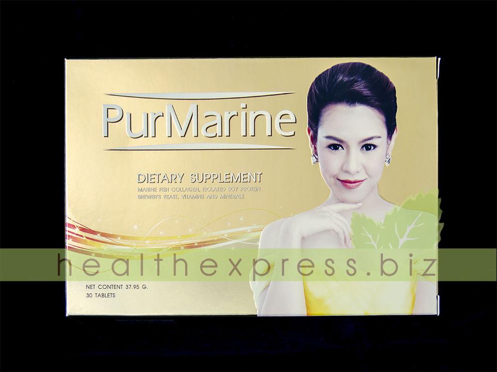 Purmarine 60 Tablets เพอมารีน 60 เม็ด