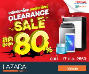 Clearance Sale 80%