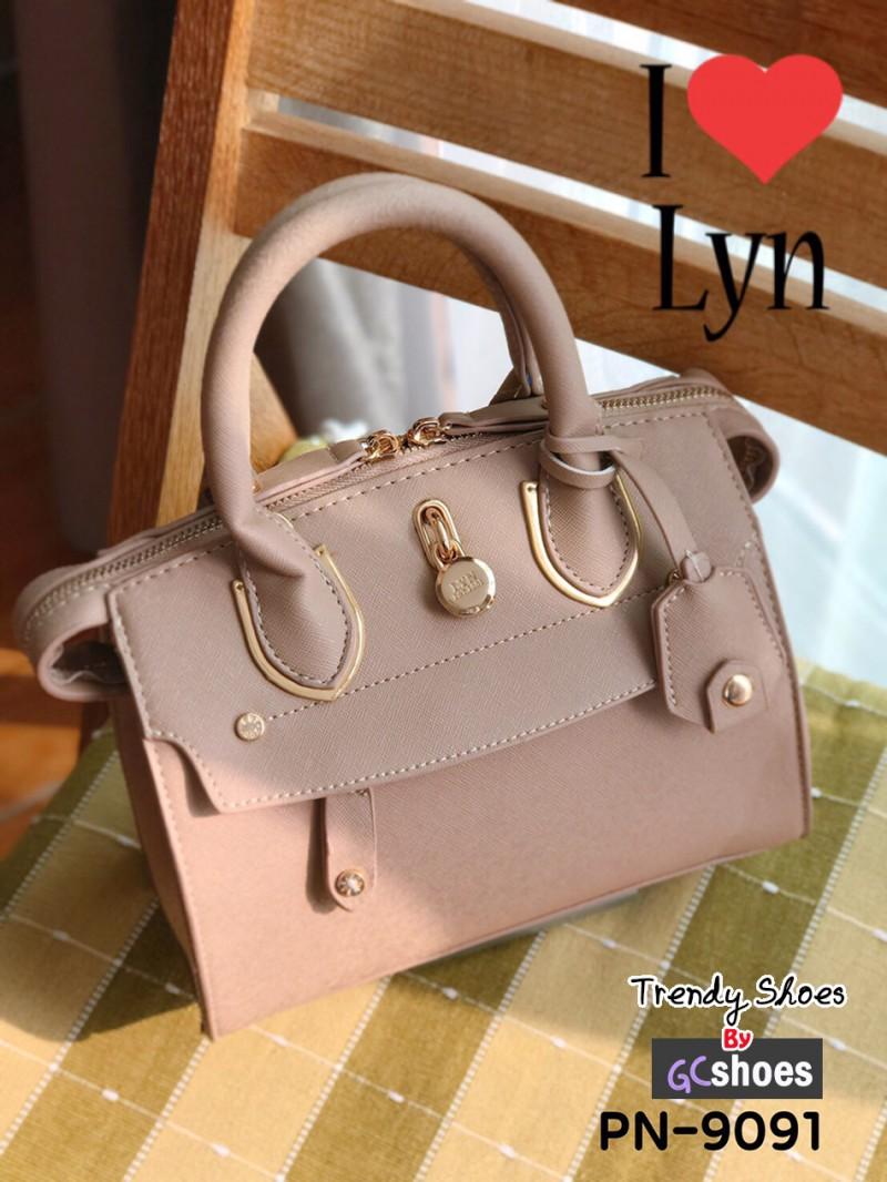 กระเป๋าถือ กระเป๋าสะพายข้างผู้หญิง สไตล์ Lyn trinity Size S [สีกากี ]