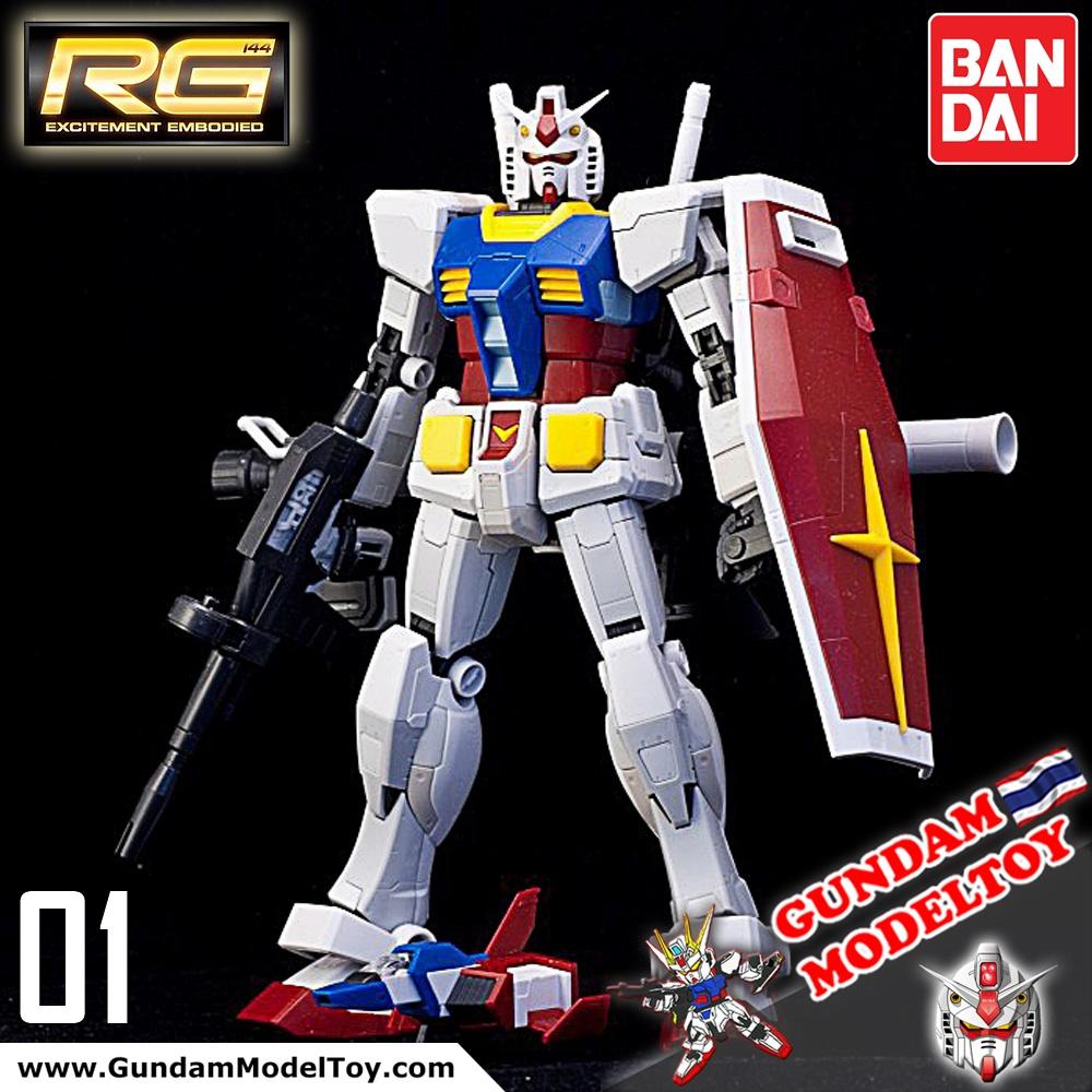 RG 1/144 RX-78-2 GUNDAM อาร์เอ็กซ์ 78-2 กันดั้ม
