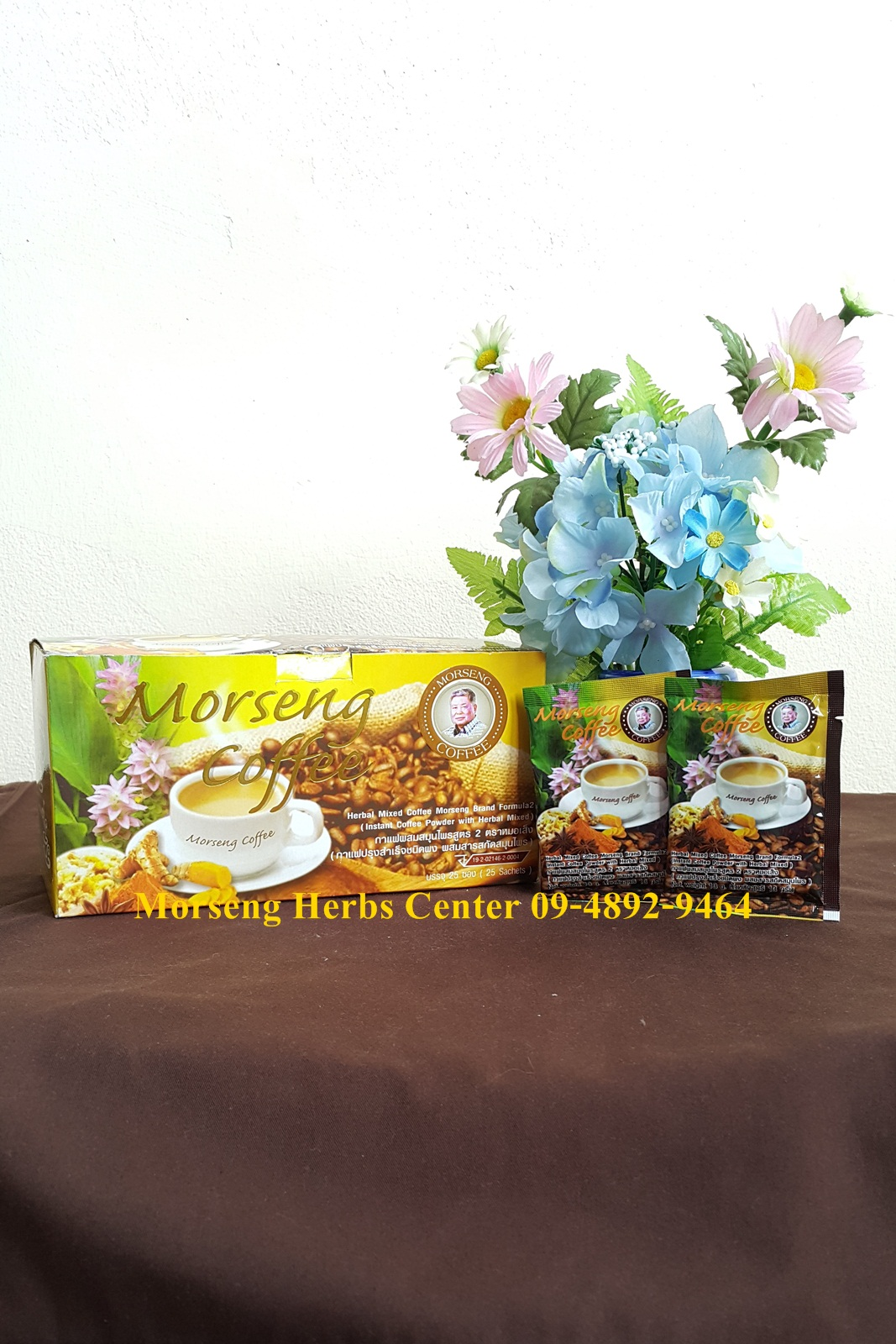 กาแฟผสมสมุนไพร สูตร 2 (กล่องใหญ่)