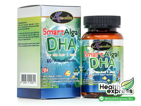 Auswelllife Smart Algal DHA ออสเวลไลฟ์ สมาร์ท ดีเอชเอ บรรจุ 60 เม็ด