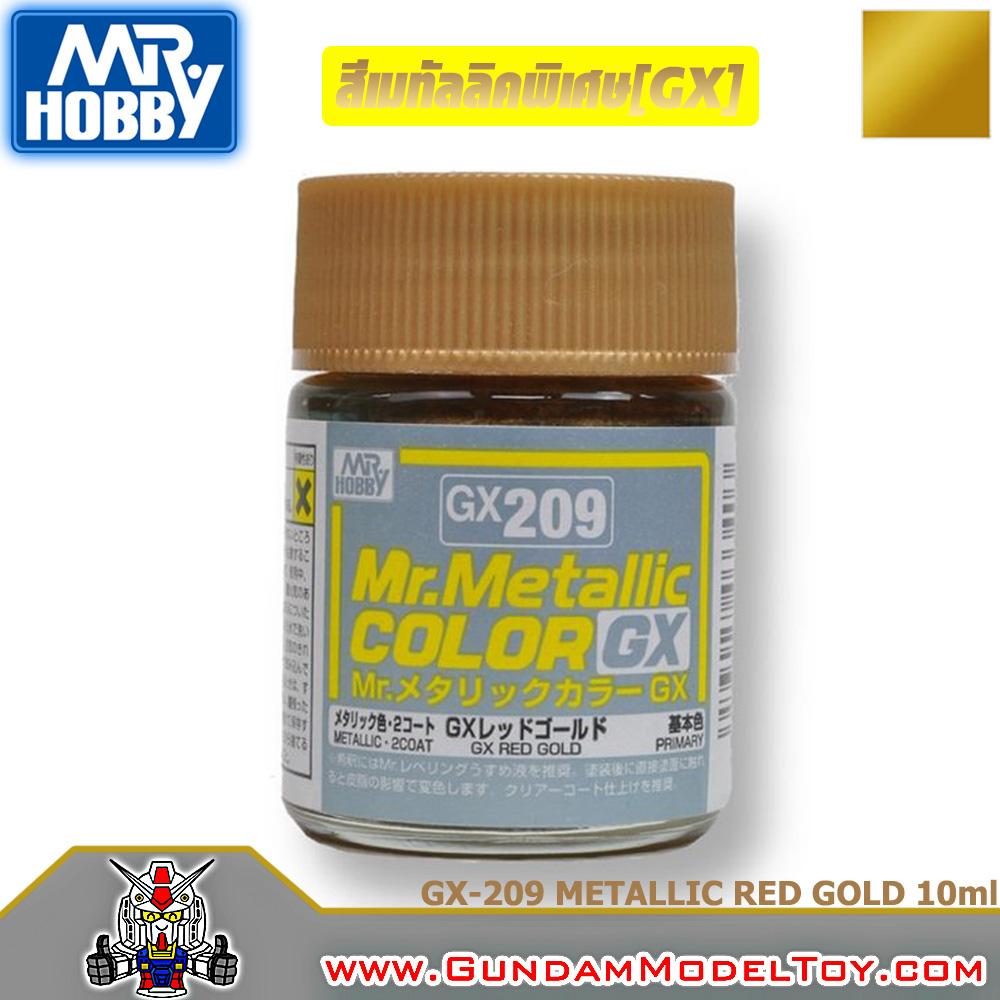 MR.COLOR GX-209 METALLIC RED GOLD สีทองแดงโลหะชนิดพิเศษ