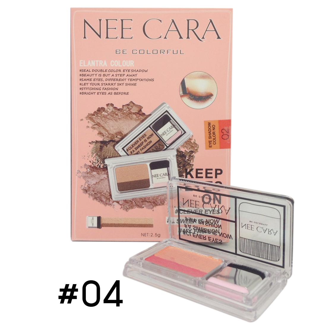Nee cara Seal Double Color Eyeshadow อายแชโดว์ แมกกาซี ของนีคาร่า No.04