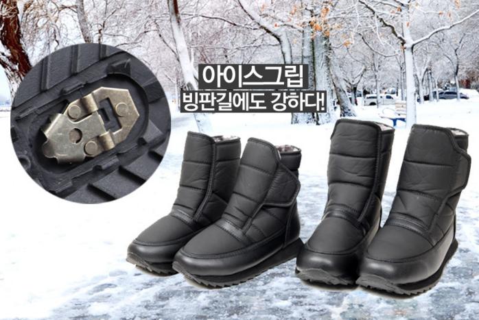 รองเท้าบู๊ท Black Duck Padded ทรงสูง พื้นรองเท้าแบบกันลื่น ดีไซน์แบบแปะ ด้านในผ้ากำมะหยี่ใส่ได้ทั้งชาย-หญิง