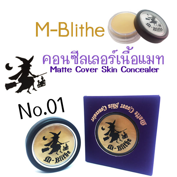 M-Blithe Matte Cover Skin Concealer เอ็มบลายท์ คอนซีลเลอร์ No.01