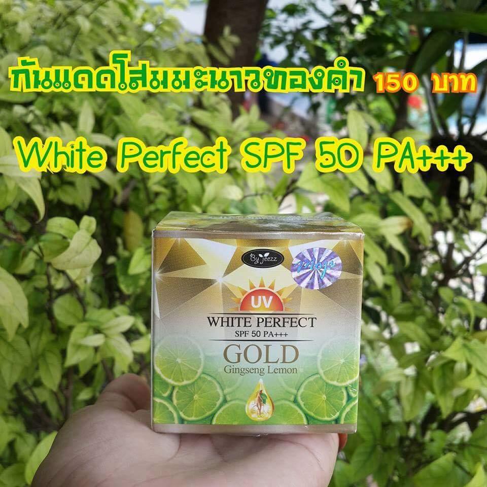 Gold ginseng lemon uv white perfect spf 50 (เดย์ครีม)