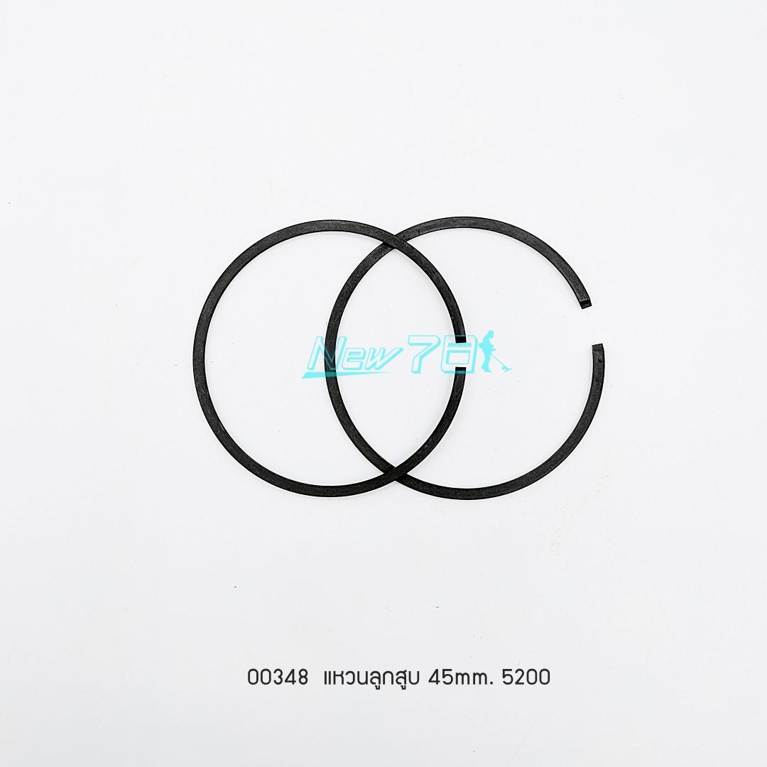 แหวนลูกสูบ 45mm. 5200 piston ring