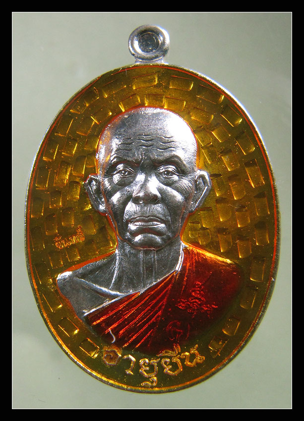 เหรียญ หลวงพ่อคูณ ชุดของขวัญ อายุยืน เนื้อกะไหล่เงินลงยาสีเหลือง ประจำวัน จันทร์ No.1693