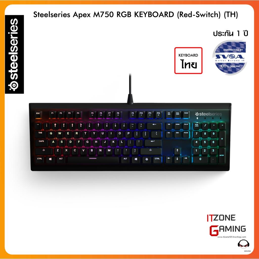 Harga Jual Steelseries M750 Mechanical Keyboard Terbaru 2018 Apex M500 Red Switch Rgb Th