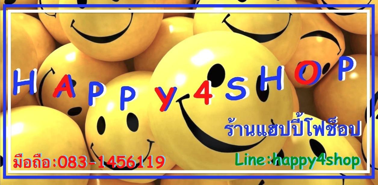 happy4shop