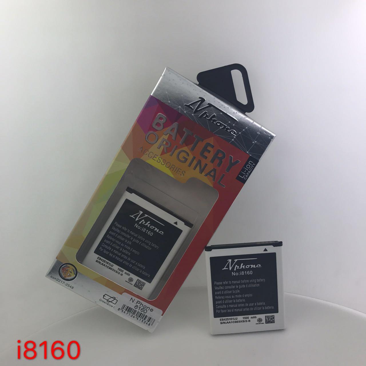 แบตเตอร์รี่ งานบริษัท ( มี มอก ไส้เต็ม ) Samsung Galaxy Ace 2 / i 8160
