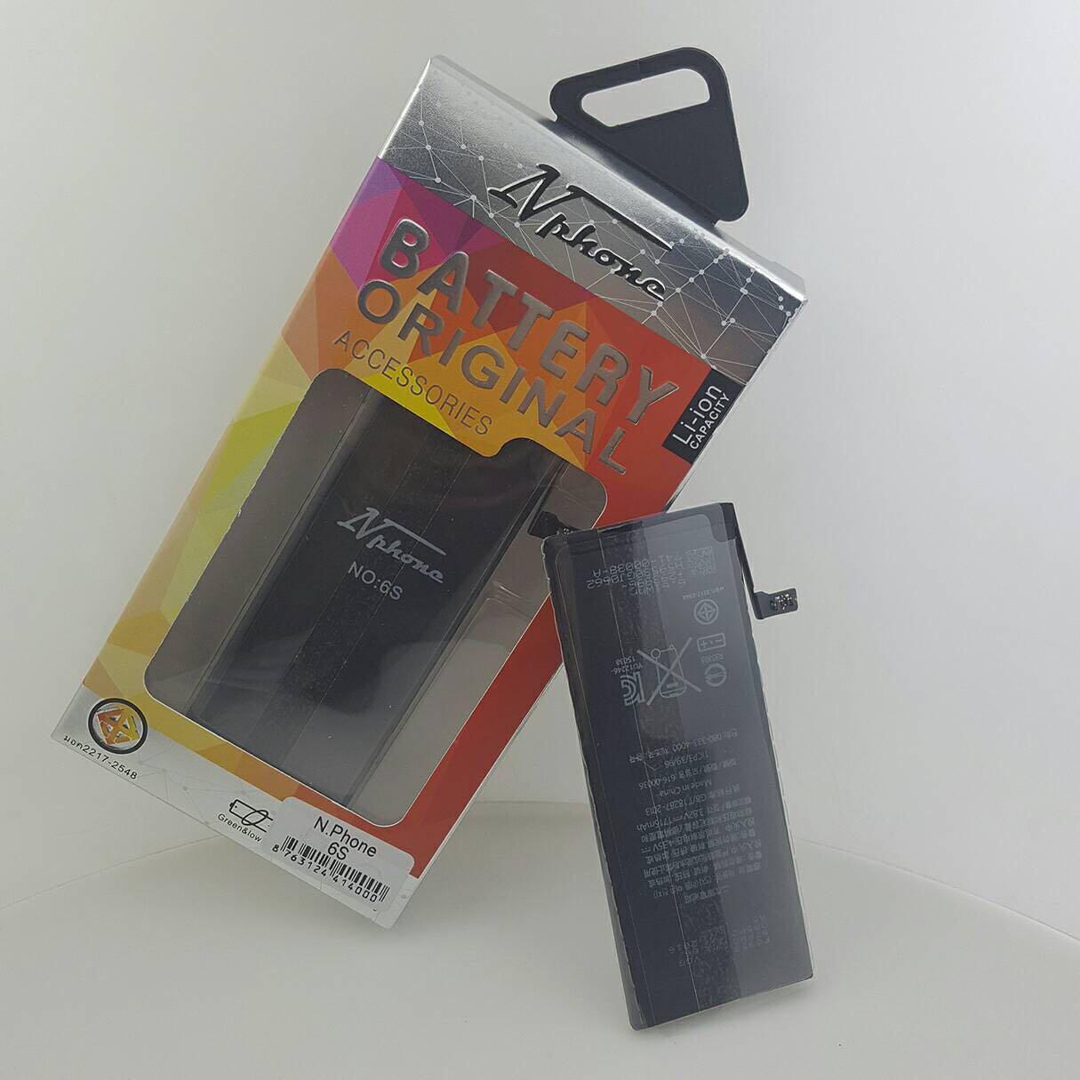 แบตเตอร์รี่ งานบริษัท ( มี มอก ไส้เต็ม ) iPhone 6s