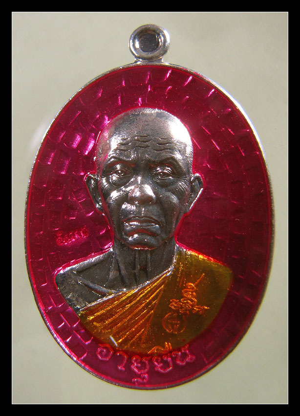 เหรียญ หลวงพ่อคูณ ชุดของขวัญ อายุยืน เนื้อกะไหล่เงินลงยาสีชมพู ประจำวัน อังคาร No.1693