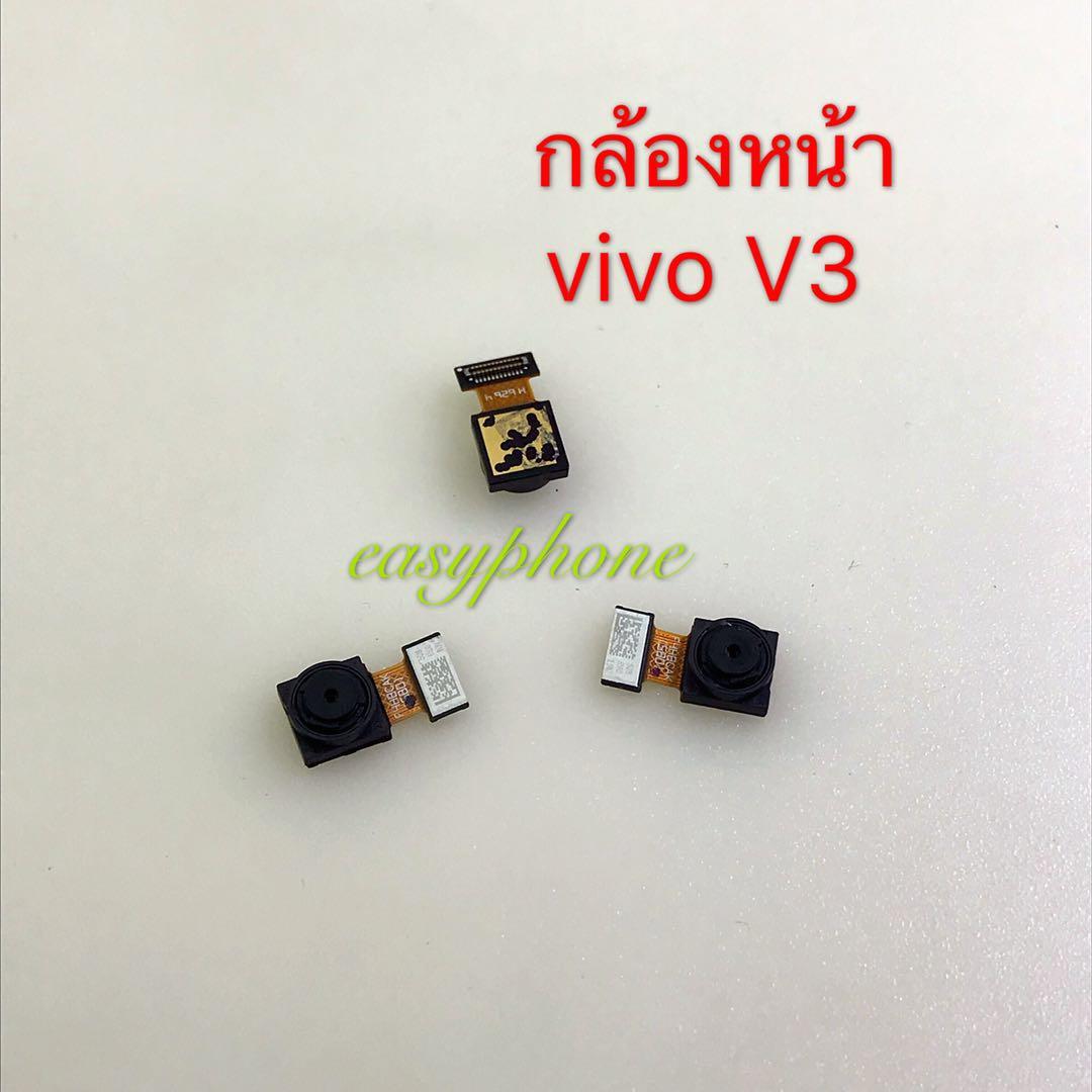 กล้องหน้า Vivo V3