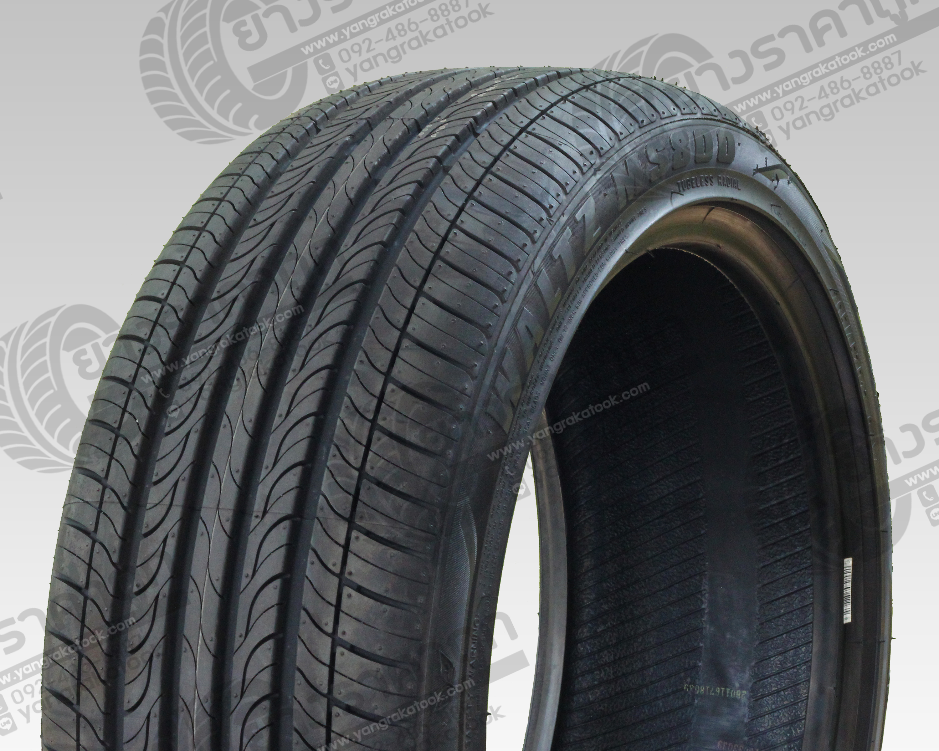 Maxxis MS800 185/60R15 ปี16