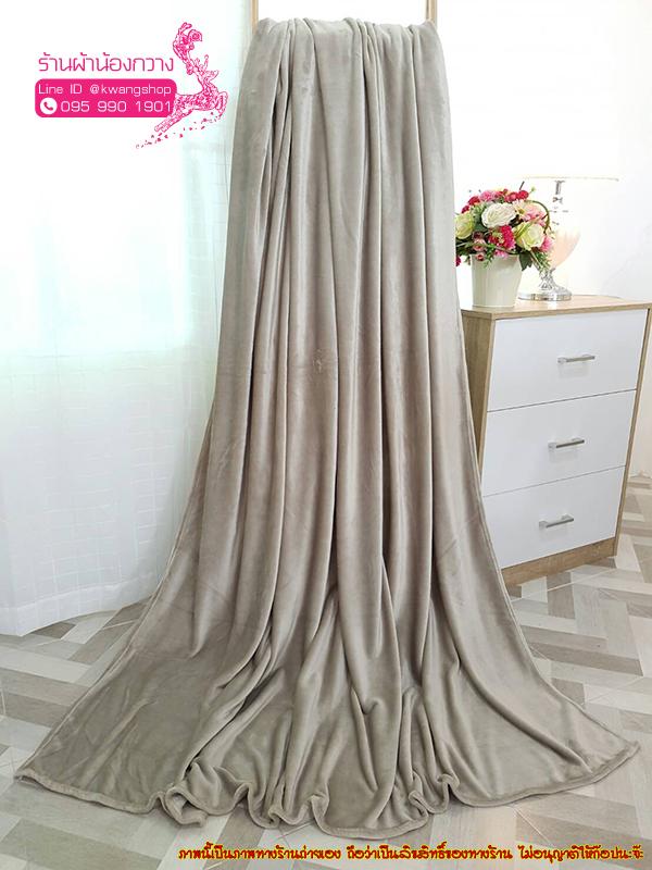 ผ้าห่มนาโน6ฟุต-03