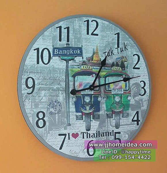 นาฬิกาแขวนเก๋ๆสไตล์วินเทจ