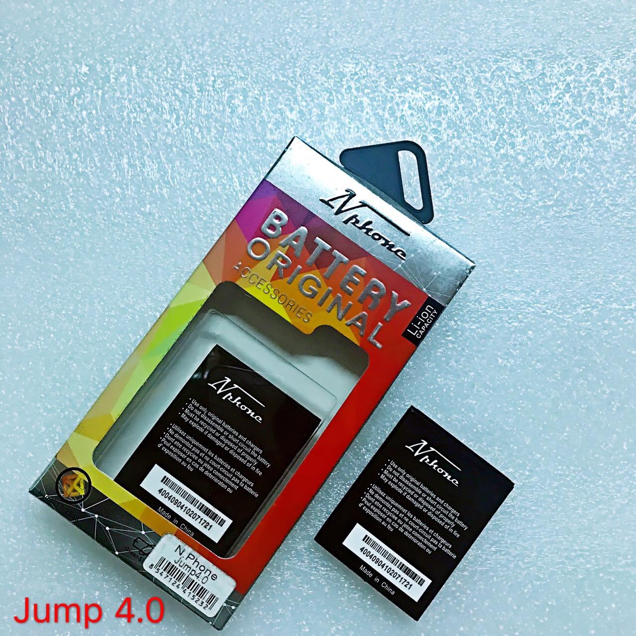 แบตเตอร์รี่ งานบริษัท ( มี มอก ไส้เต็ม ) ZTE Jump 4.0 // V817