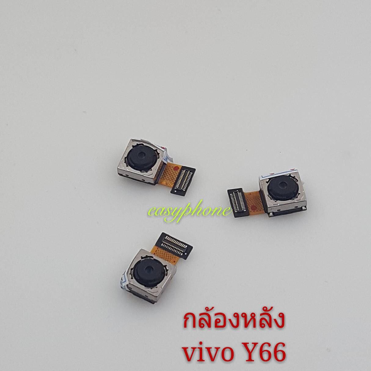 สายแพรกล้องหลัง Vivo Y66