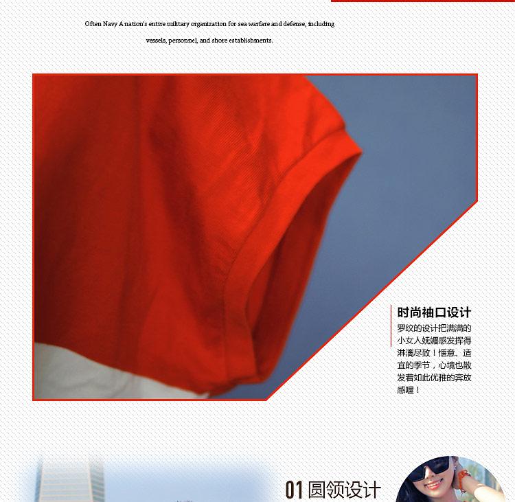 ชุดคู่รักแฟชั่นเกาหลีลาสสก็อตสีแดงขาว