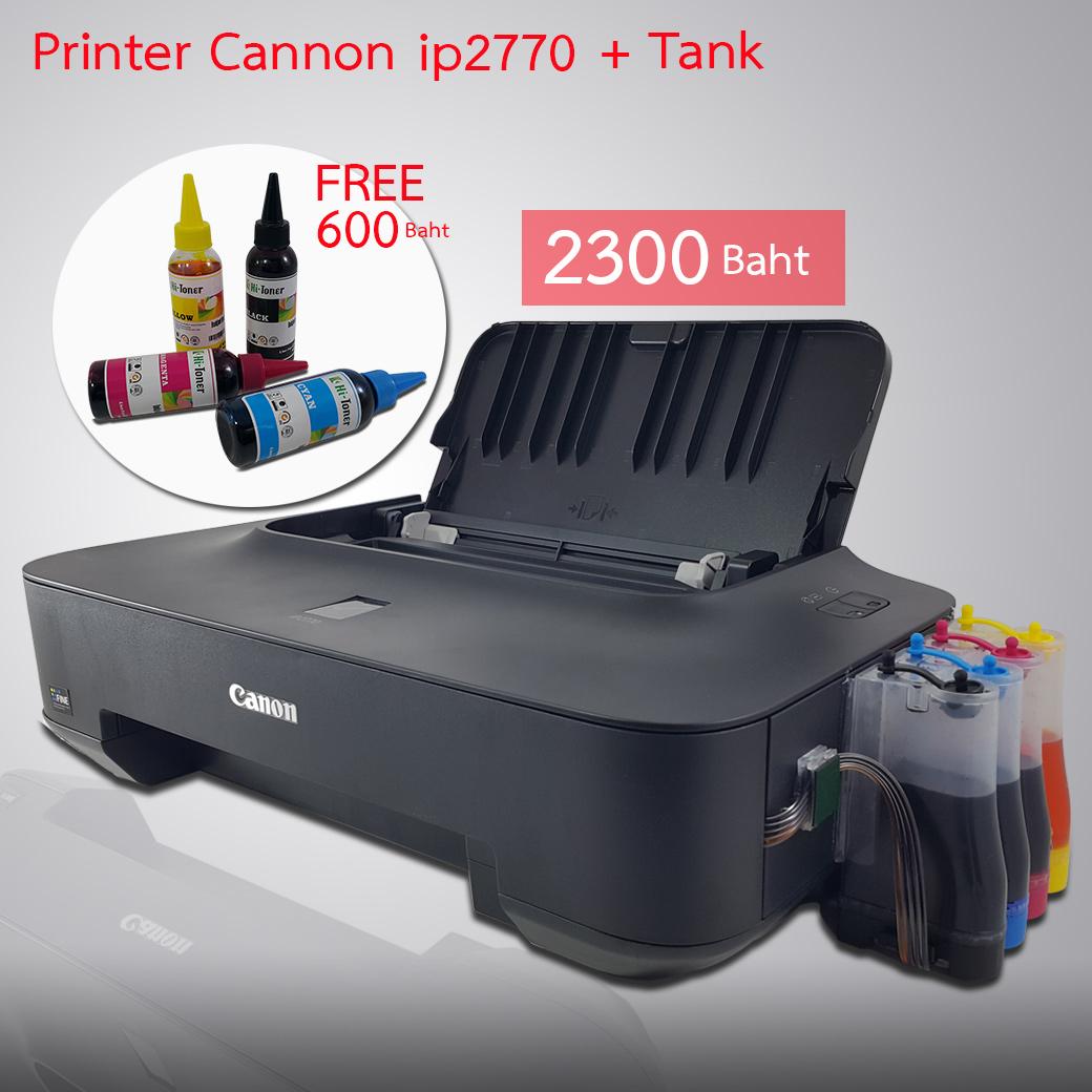 พรินท์เตอร์ cannon ip2770