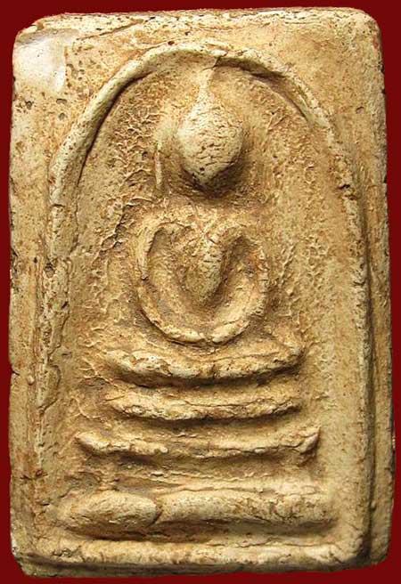 พระผงพิมพ์เศียรโต ไกเซอร์ ลพ.สุพจน์ วัดสุทัศน์ฯ ปี๒๔๘๔