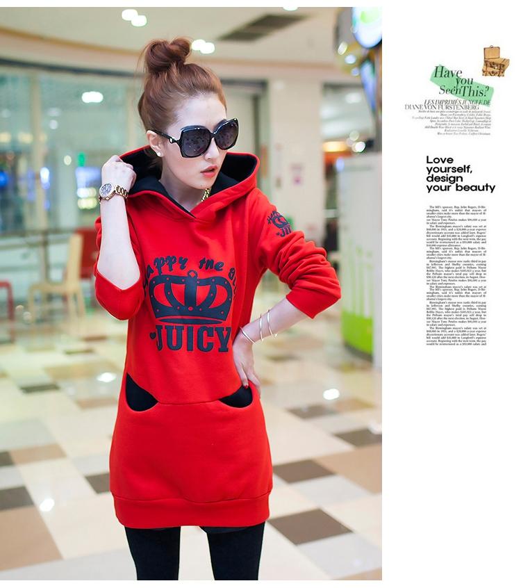 เสื้อกันหนาวแฟชั่นเกาหลีราคาถูกสีแดง