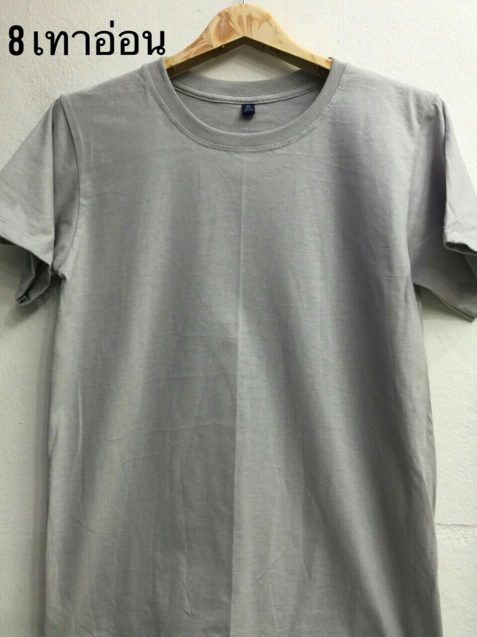 เสื้อ Cotton สีเทาอ่อน ไซส์ S,M,L