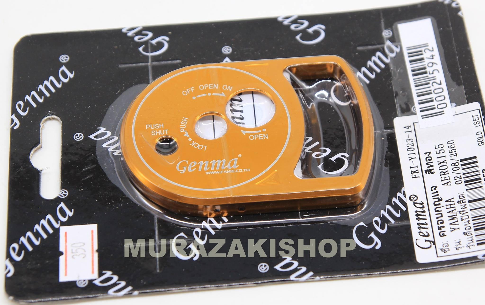 ครอบกุญแจ GENMA Yamaha Aerox ราคา250