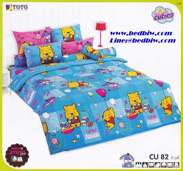 ชุดเครื่องนอน ผ้าปูที่นอน ลายการ์ตูน หมีพูห์ การ์ตูนดิสนีย์ CU82